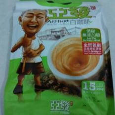 Toko Ah Huat White Coffee Low Fat No Sugar Isi 15Pcs Online Indonesia