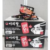 Jual Beli Arirang Super Pedas Karton 20 S Korea Style 100 Halal Indonesia Mui