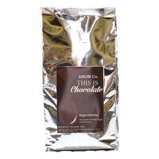 Jual Beli Arum Co Minuman Serbuk Rasa Chocolate 500 Gram Baru Banten
