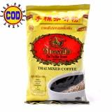 Harga Asli Bpom Chatramue Thai Mix Coffee 1000Gr Number One Brand Dki Jakarta