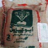 Cuci Gudang Beras Basmati Abu Kass Impor Arab Saudi 2Kg