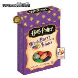 Model Bertie Bott S Every Flavour Beans Harry Potter Terbaru