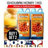 Jual Buy 1 1 Free Madu Hutan Kalimantan Gholiban Plus Bee Pollen Dan Royal Original