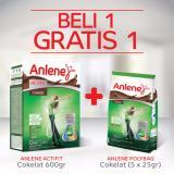 Harga Buy 1 Get 1 Anlene Actifit Cokelat 600Gr Anlene Polybag Cokelat Online