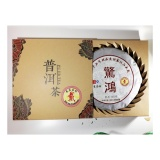 Chinese Tea Pu Er Tea Ripe Grade A Tahun 2016 357G Gift Box Terbaru