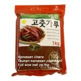 Spesifikasi Gochugaru Gochukaru Bubuk Cabe Korea Import Halal 500G Share Dan Harganya