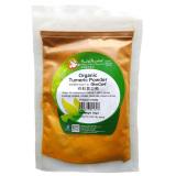 Jual Health Paradise Organic Tumeric Powder Bubuk Kunyit Organik Health Paradise