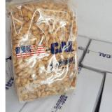 Harga Kacang Almond In Shell 250Gr Usa California New