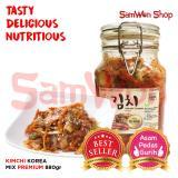 Jual Kimchi Premium Mix Sawi Wortel Lobak 880 Gram Lengkap