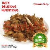 Harga Kimchi Teri Busan Spicy Pedas 130 Gram Enak Lezat Bergizi Crispy And Crunchy Samwon Online