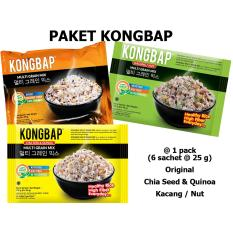 Kongbap Multi Grain Mix - 3 pack all variants