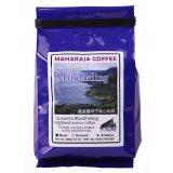 Kopi Sumatra Arabica Golden Mandheling 200G Biji Maharaja Coffee Original