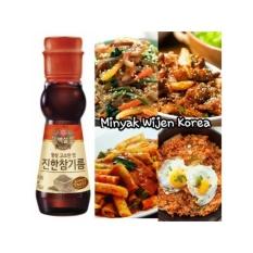 Minyak Wijen Korea / Korean Sasame Oil 110ml Halal Import Korea