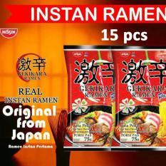 Nissin Gekikara Ramen Rasa Pedas (Extra Hot) - 15 pcs x 75 gram