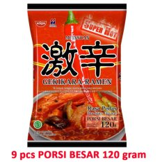 Nissin Gekikara Ramen Rasa Pedas (Extra Hot) - 9 pcs x 120 gram