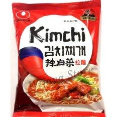 Situs Review Nongshim Kimchi 5Pcs