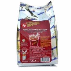 Ovaltine Swiss Coklat Malt Import Thailand 1kg By Blooming_deal.