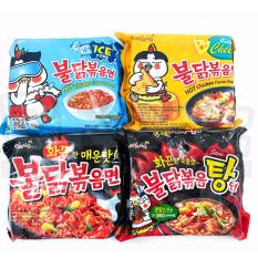 Jual Paket Samyang 4 Rasa Stew Cool Cheese Spicy Isi 4 Antik