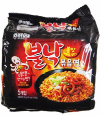 Beli Paldo Bulnak Bokkummyun Hot Spicy Octopus Ramyun 4 X 130 Gram Seken