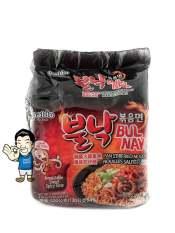 Paldo Bulnak Bokkumyun Noodle- Hot Spicy Octopus Ramen Paket isi 4pc- Mie Instan