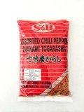 Harga Termurah S B Chili Pepper Nanami Togarashi Bubuk Cabai Cabe Bubuk 300 Gr