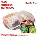 Pusat Jual Beli Samwon Bumbu Samgyetang Ginseng Kurma Samwon Untuk 2Porsi Fresh Samwon Makanan Korea Indonesia