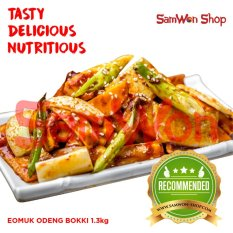 Samwon Eomuk Odeng Bokki 1 3 Kg Fresh Makanan Korea Enak Lezat Bergizi Diskon Indonesia