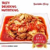 Harga Termurah Samwon Kimchi Sawi Fresh 1 Kg Makanan Korea