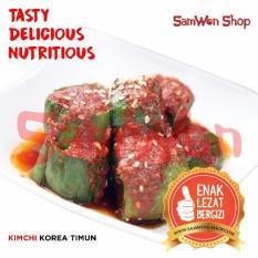 Jual Samwon Kimchi Timun Fresh 1 Kg Makanan Korea Samwon Ori