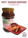 Jual Samwon Tteokbokki Tokpoki Sauce 630 Gram Ori