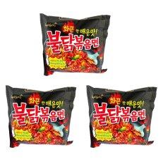Ulasan Lengkap Samyang Hot Chicken Ramen Spicy 140 Gr Mie Goreng Instan Pedas Rasa Ayam 3Pcs