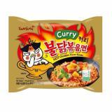 Samyang Hot Curry Logo Halal Expired 2018 3Pcs North Sumatra Diskon