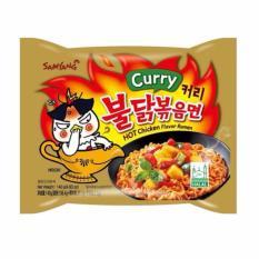 Harga Hemat Samyang Hot Curry Logo Halal Expired 2018 3Pcs