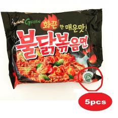 Ulasan Lengkap Samyang Hot Spicy Chicken Logo Halal 5Pcs