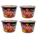 Iklan Samyang Hot Spicy Chicken Ramen Big Bowl Paket 4 Cup