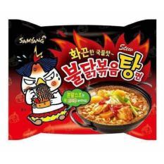 Samyang - (Kuah/Stew) Samyang Kuah Pedas - Samyang Stew Hot Chicken Ramen