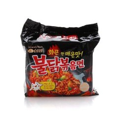 Samyang Ramen Hot Spicy Chicken - 1Paket isi 5Bungkus