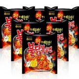 Toko Samyang Ramen Spicy Hot Chicken 5 Bungkus Samyang