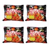Review Toko Samyang Ramen Spicy Hot Chicken Mie Instan Pedas Rasa Ayam 140Gr 4 Bks Online