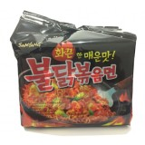 Review Toko Samyang Spicy Chicken Roasted Noodles 140Gr 5 Pcs
