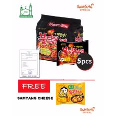 Samyang Spicy Hot Chicken Ramen Buldak 1 Pack Isi 5 Pcs [HALAL]  + GRATIS SAMYANG CHEESE 1 PCS