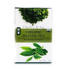 Beli Starstore Premix King Organik Matcha Powder 70G Organic Teh Jepang Bubuk Teh Hijau Di Jawa Barat