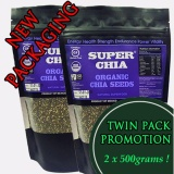 Harga Super Chia Usda Chia Seed 500G X 2 Packs Total 1 Kg Asli