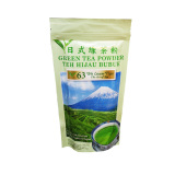 Jual Teh 63 Green Tea Powder Satu Set