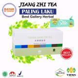 Harga Tiens Jiang Zhi Tea Original 100 Pelangsing Herbal Penghancur Lemak Asam Urat Murah Free Gift By Best Gh01Gh01 Yg Bagus