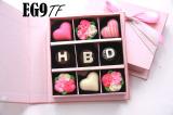 Katalog Trulychoco Cokelat Hadiah Ulang Tahun Hbd Tutup Hardcover Pink Terbaru