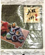 Yaki Nori  Sushi Nori  Seaweed  Rumput Laut 10 Lembar