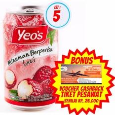 Yeo's - Minuman Rasa Leci 300ml  Isi 5 + Bonus Voucher Cashback Tiket Pesawat Senilai Rp. 25.000,-
