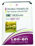 Toko Log On Battery For Sony Bst 37 For Sony J220I J230I K600I K608I K610I K750I V600I W350I W550I W800I W810I Z300I Z520I Terlengkap Di Dki Jakarta