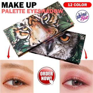 SHINE STAR - IMAGES Palet ADS Eyeshadow Lengkap 1 Set 12 Warna Matte Tiger & Owl Eye Shadow Komplit Tahan Lama Untuk Makeup Kosmetik Wanita Korea Make Up Natural - 2 Varian thumbnail